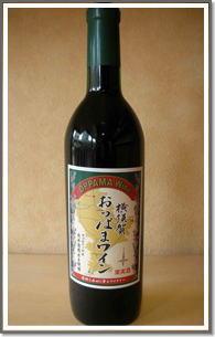 横須賀おっぱまワイン(赤)【カベルネ・ソーヴィニヨン】