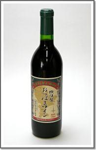 横須賀おっぱまワイン(赤)【ムルヴェードル】