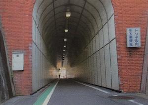 筒井隧道(明治38年)