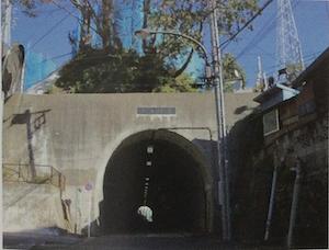 深浦隧道(明治44年)