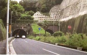 浦郷隧道(大正14年)