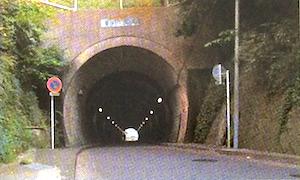 皆ケ作隧道