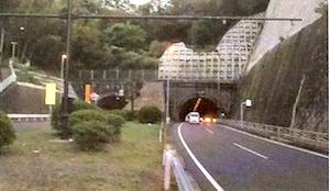 新浦郷隧道