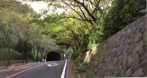 湘南鷹取第一隧道
