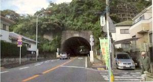 湘南鷹取第二隧道