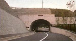 山之脇隧道