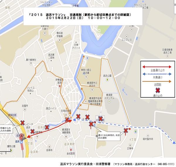 2015marathon_kiseimap