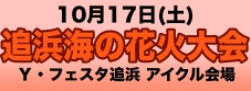 2015fire227x83