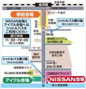 2015yfesmap