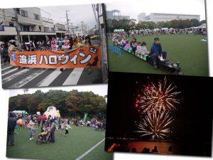 2016yfesphoto01
